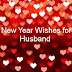 Happy New Year 2018 Messages for Husband Wishes, Quotes SMS