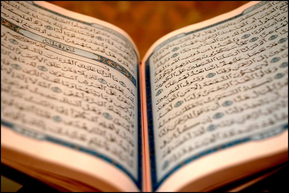 Inilah Jumlah Lafzhul Jalalah Dalam Al-Qur`an