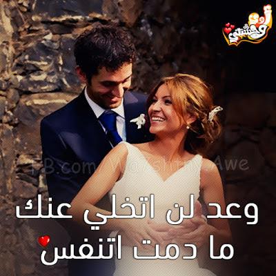 صور رومانسية مكتوب عليها