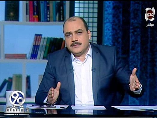 برنامج 90 دقيقة حلقة الإثنين 4-12-2017 محمد الباز