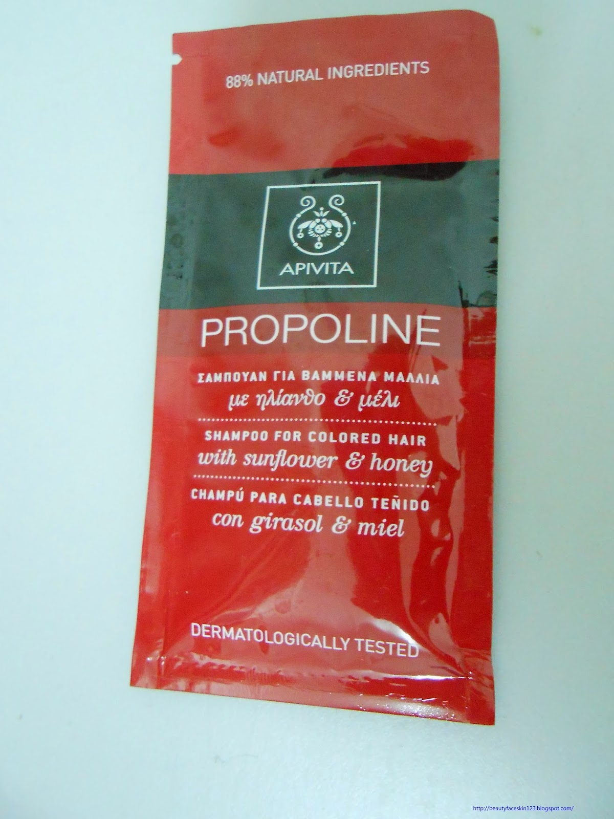 ARPIVITA PROPOLINE SHAMPOO FOR COLORED HAIR