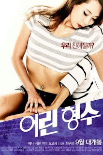Young Sister in Law (2016)