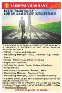Lakshmi Vilas Bank Recruitment 2016 Relationship Manager, Software Developer, Credit Officers Jobs
