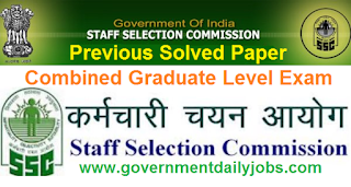 Combined Graduate Level Exam 2016 Tier 1 Paper Set 1