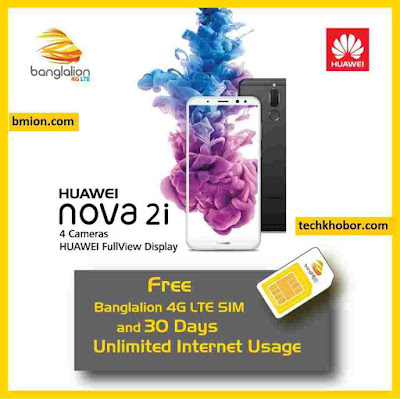 Banglalion-4G-LTE-Sim-is-free-with-Huawei-nova-2i-Handset-30Days-Unlimited-Data-Usage
