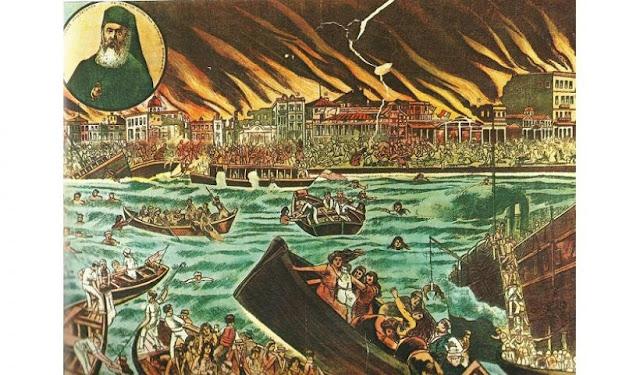 Τούρκος αρθρογράφος: Στη θάλασσα δεν ρίξαμε τον ελληνικό στρατό, αλλά τον ελληνικό και τον αρμενικό λαό