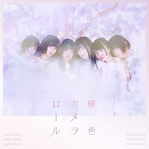 真っ白なキャンバス - 桜色カメラロール rar