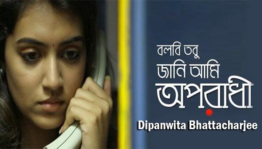 Reply Of Oporadhi - Dipanwita Bhattacharjee