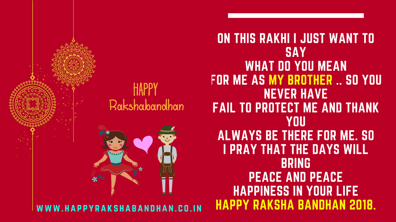 Raksha Bandhan 2018 Greetings From Brother And Sister Love Quotes