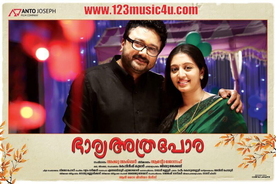 arekti premer golpo full movie free download