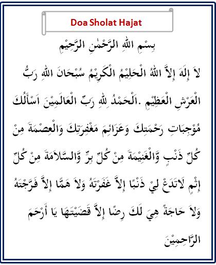 Sholat Hajat Jodoh : sholat, hajat, jodoh, Setelah, Sholat, Hajat, Lengkap, Beserta, Latin, Artinya, Harian, Islami