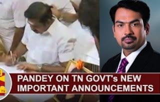 Rangaraj Pandey on Tamil Nadu Govt's 5 New Announcements   Thanthi Tv