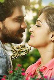 Natpuna Ennanu Theriyuma 2018 Tamil HD Quality Full Movie Watch Online Free