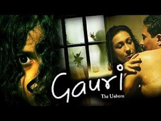Gauri The Unborn (2007) Full Movie Download 300mb SDTVRip