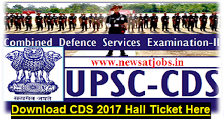 UPSC-CDS-Admit-Card-2017-Download