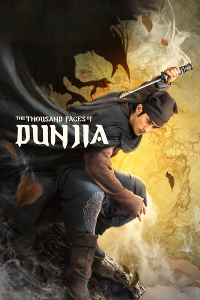 The Thousand Faces of Dunjia (2017) ผู้พิทักษ์หมัดเทวดา (ซับไทย From Netflix)