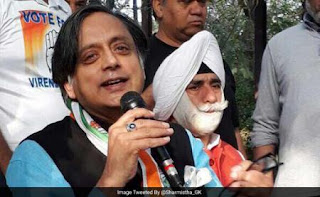 Shashi Tharoor On India Distroyed