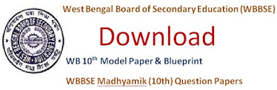 WBBSE Madhyamik (10th) Model Questions Papers 2017 Blueprint