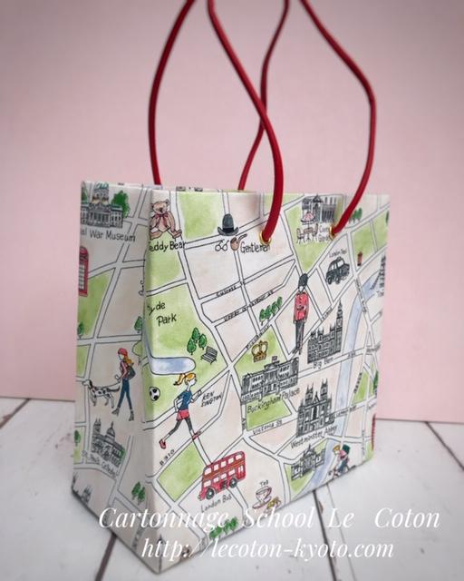 カルトナージュ教室:布で作る紙袋