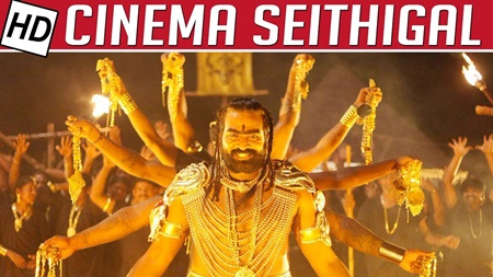 """ Oru Nalla Nal Pathu Sollu will be a comedy Burst "" | Cinema Seithigal | Kalaignar TV"