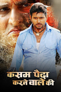 Kasam Paida Karnewali Ki (2017) Bhojpuri 720p WEB-DL – 550MB