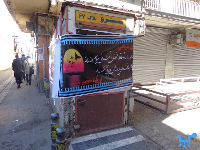 Lalezar | Cinema | Tehran | Iran
