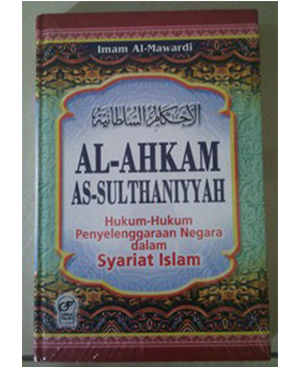 Al-Ahkam As-Sulthaniyyah
