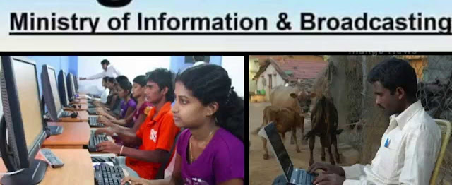 How to reach benefit of digital India program for village?  Internet connection for villager in digital India