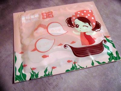 maska pod oczy, Pilaten, pielęgnacja koreańska,