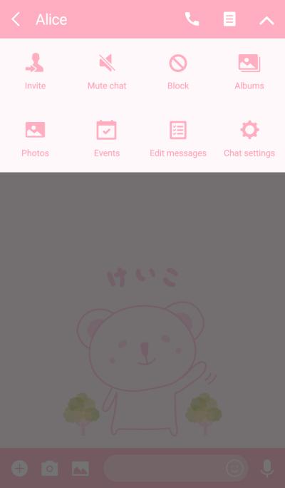 Cute koala theme for Keiko