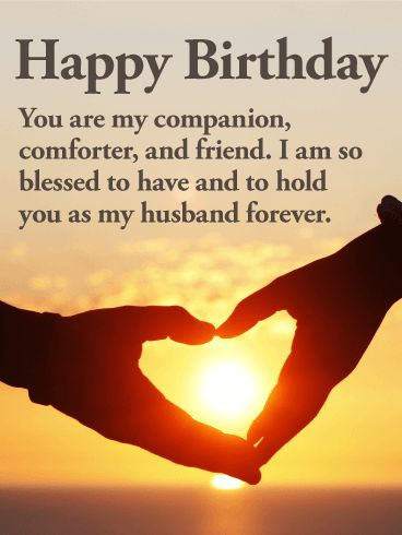 Astonishing Love Birthday Quotes For Her Him Personalised Birthday Cards Paralily Jamesorg