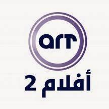 مشاهدة قناة art أفلام  2 بث مباشر