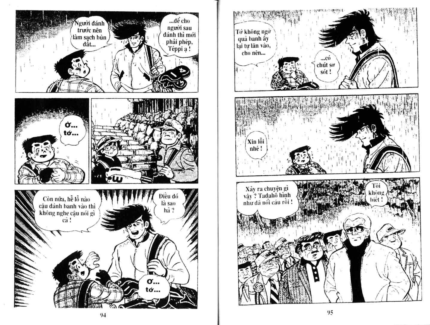 Ashita Tenki ni Naare chapter 9 trang 46