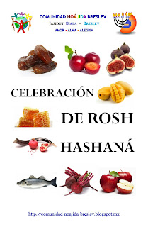 Manual de Rosh HaShaná