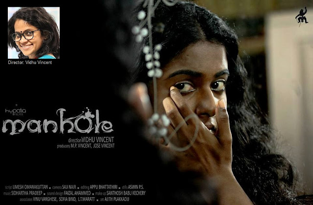 47th Kerala State Film Awards 2016-Winners List | 'Manhole' Best Film, Vinayakan Best Actor, Rajeesh Vijayan Best Actress