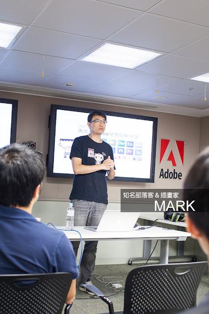 Adobe 台灣 CS6 部落客聚會 - 插畫家馬克