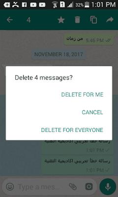 كيفية حذف الرسائل المرسلة في واتساب