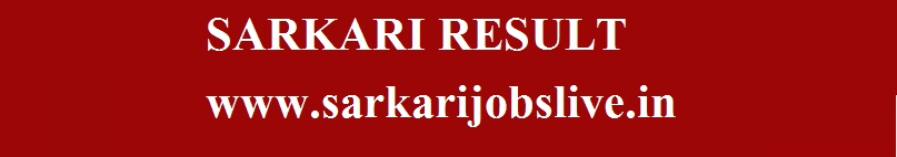 Sarkari Result, Latest Results | Latest Jobs, Online Form 2018   Rojgar Result,  Rojgar Results