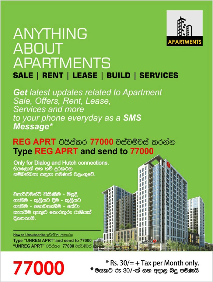 SMS Alert | Anything about Apartments.