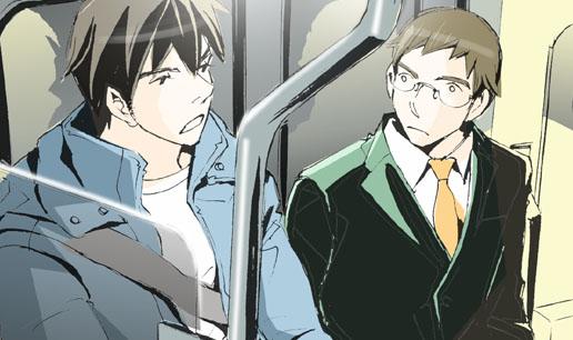Tomemos el tren juntos ()