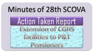 cghs+p+and+t+pensioners