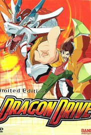 Dragon Drive Download Torrent DVDRip