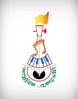 audhunik academy vector logo, audhunik, academy, vector, logo, dance, party