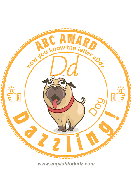 Printable award for learning letter D -- EFL and ESL teaching materials