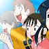 ▷ Descargar Ani ni Tsukeru Kusuri wa Nai! 3 - FullHD720p Sub Español