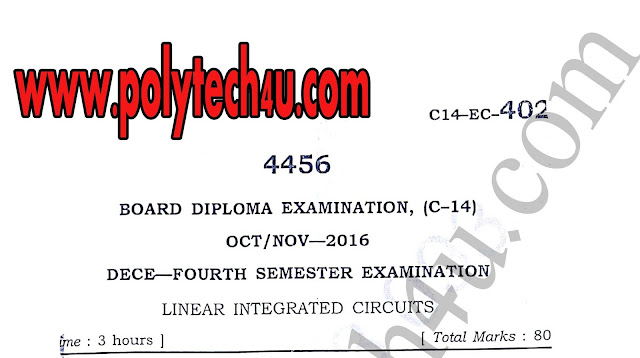 ECE linear integrated circuits previous year question papers