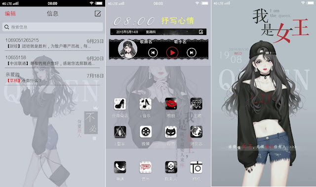 Queen Theme for Vivo Smartphone