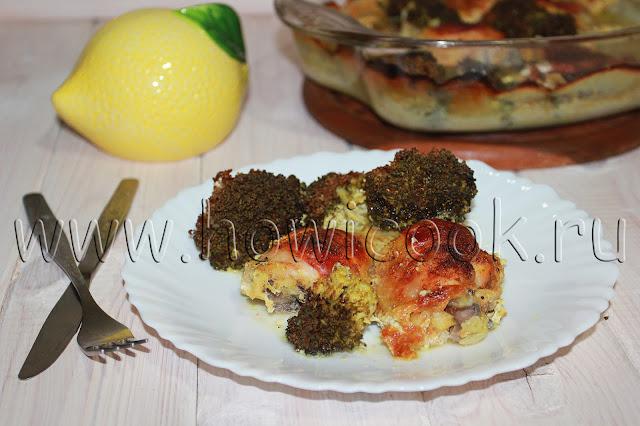 рецепт курицы с брокколи в духовке