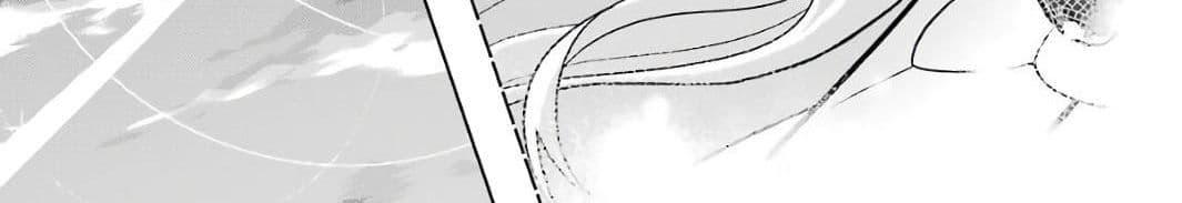 อ่านการ์ตูน Wakamono no Kuro Mahou Hanare ga Shinkoku desu ga, Shuushoku shite Mitara Taiguu Iishi, Shachou mo Tsukaima mo Kawaikute Saikou desu! ตอนที่ 2 หน้าที่ 331