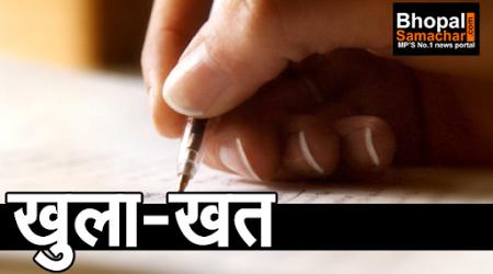 पटवारी परीक्षा: CPCT की शर्त में राहत, बेरोजगारों को अवसर या घोटाले का रास्ता | MP NEWS